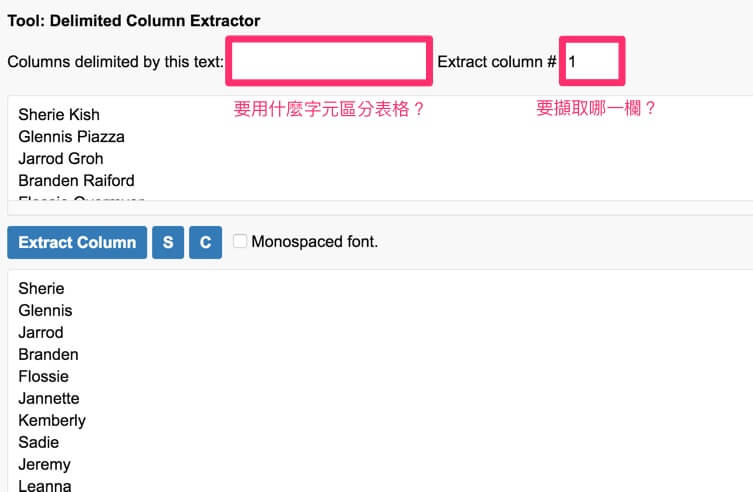 delimited_column_extractor